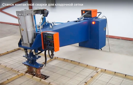 производство кладочной сетки станок